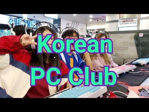 Корейский компьютерный клуб  | Hitok