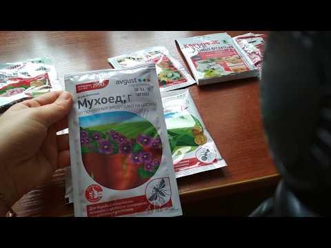 Диазинон эффективное средство от насекомых-вредителей
