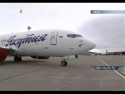 Самолет АК