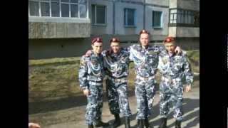 м Павлоград у ч 3024