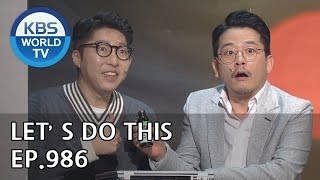 Let's Do This | 해봅시다 [Gag Concert / 2019.02.16]