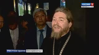 Исторический парк «Россия — моя история»  торжественно открылся