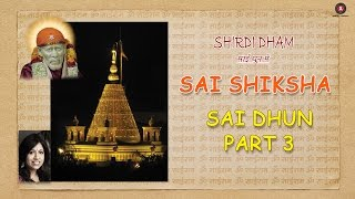 Sai Shiksha - Part 3   Shirdi Dham - Sai Dhun Main   Kavita Krishnamurti, Sanjeev Sharma