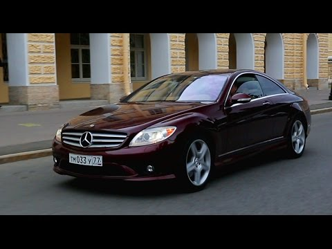 Пацан поднялся - Mercedes CL500 С216   (W221 купе)