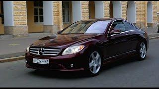 видео: Пацан поднялся - Mercedes CL500 С216   (W221 купе)