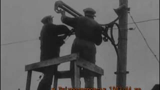 ''Война в Днепропетровске''. 1943-44 года. Киноклуб.