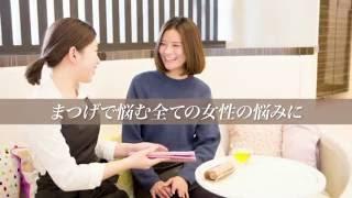 美容脱毛専門サロンの「Dione」がプロデュースした、特許成分配合の日本...