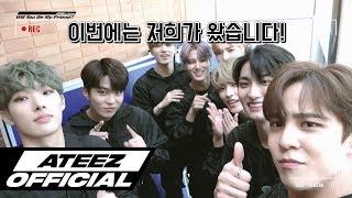ATEEZ(에이티즈) In School Behind Clip