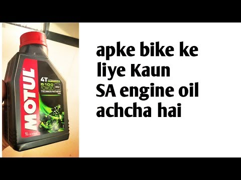best engine oil for honda shine