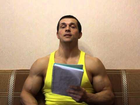 Мышцы после тренировки перестали болеть