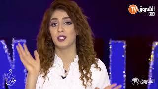 سهيلة بن لشهب برنامج راني جاي الحلقة الأولى Souhila Ben Lachhab