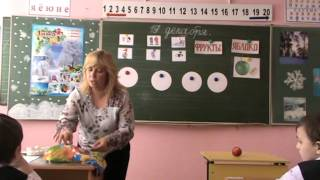 Урок развитие речи в 1 классе по теме