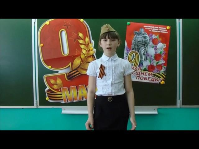 Изображение предпросмотра прочтения – ДарьяКрылова читает произведение «Рассказ танкиста» А.Т.Твардовского