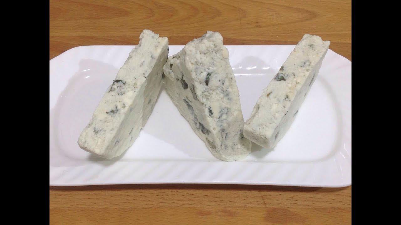 طريقة عمل الجبن الازرق اوالجبنة الريكفورد الفرنسية Home Blue Cheese Fromage Roquefort Youtube Food Marinade Cheese
