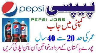 Pepsi Company Jobs 2021 | J๐bs in Pepsi Company | How to Apply Pepsi Company Jobs Online | Pepsi Job