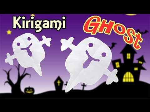 Halloween Decorations DIY Easy for Kids | How to Make an Kirigami Ghost with One Origami Paper