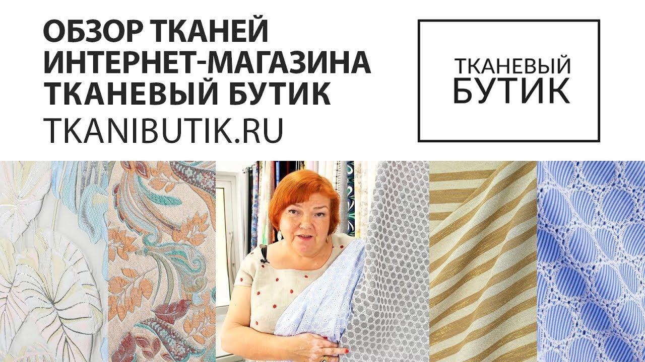 Юбки-солнце в интернет-магазине dress-top. Предлагаем купить женскую одежду российского производства. Высокое качество, доступные цены (за.