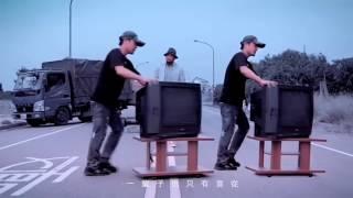 張震嶽-走慢一點點 (舊版MV)
