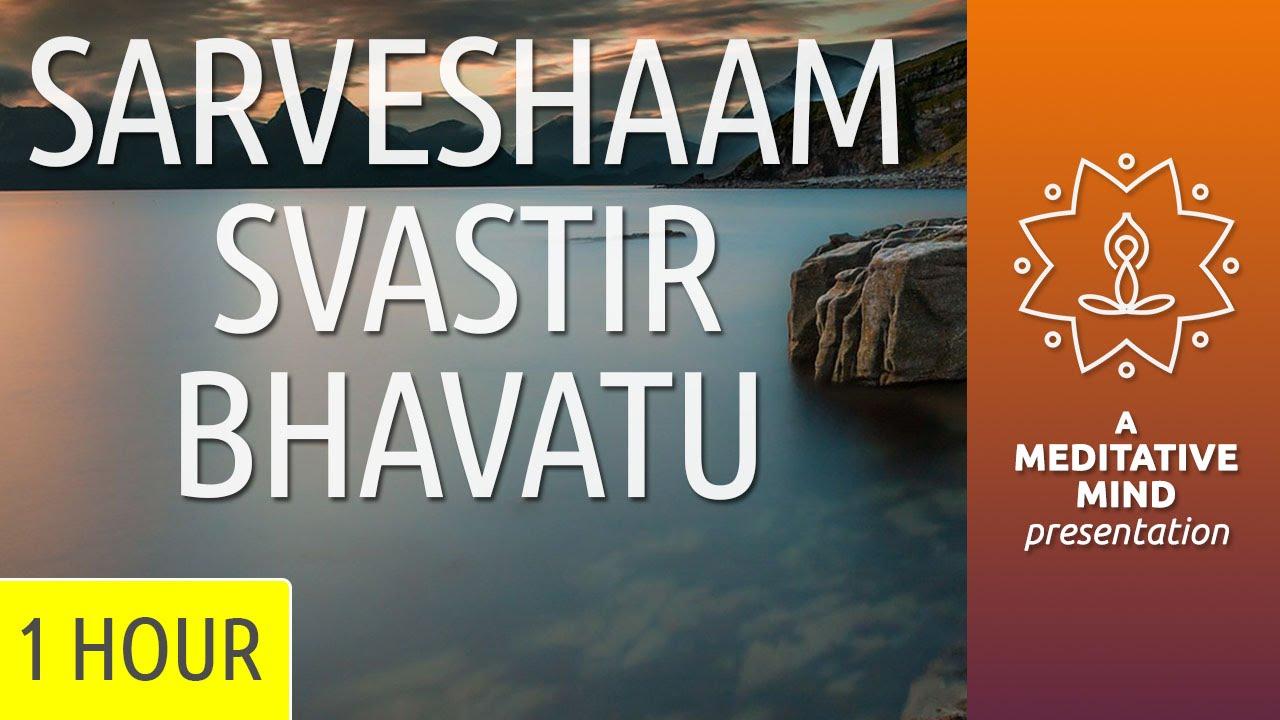 Tamso ma jyotirgamaya in hindi mp3 free download.