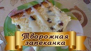 Запеканка творожная с адыгейским сыром - рецепт шикарно вкусного, полезного, нежного творожного чуда