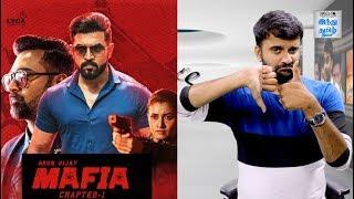 mafia-review-karthick-naren-arun-vijay-prasanna-priya-bhavani-shankar-selfie-review