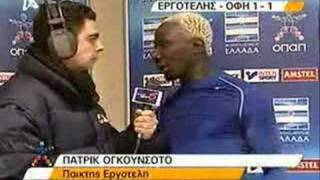 Ogunsoto-penalty funny
