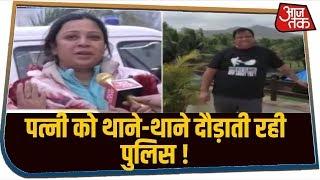 Greater Noida West में हत्या से दहशत, अगवा कर कार लूटी फिर मार डाला !
