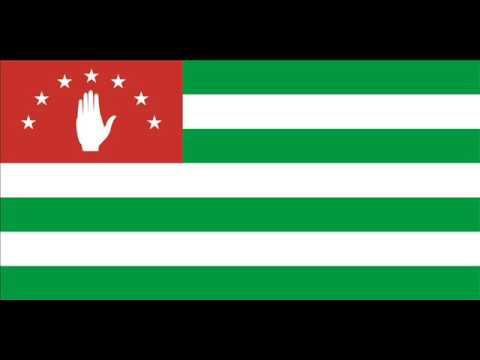 Otar - New Abkhazian Song