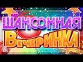 веселую танцевальную русскую