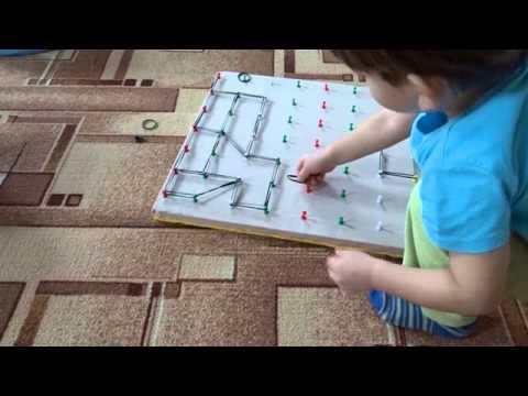 Дидактическая игра Закрой лишний предмет, первая младшая группа