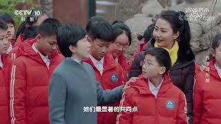 [跟着书本去旅行]蒲松龄笔下的女性形象有什么共同点?| 课本中国