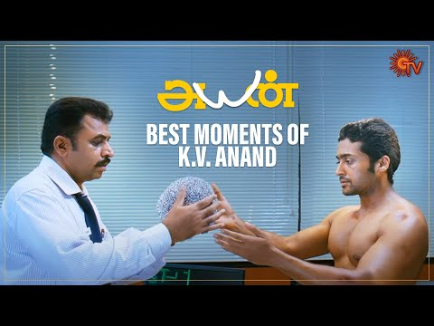 Best Moments Of K.V. Anand | Ayan | Throwback | Sun TV