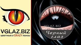 Ченые Линзы на Весь Глаз | Черные Склеры | Выжить После - #Мураньи