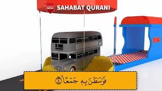 Surat Al Adiyat Animasi Juz Amma Murottal