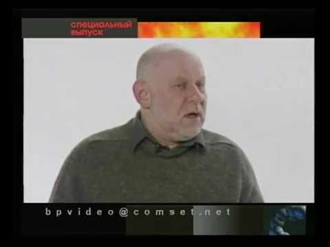 Специальный выпуск Семён Фурман и  Александр Секацкий   31 марта 2003 г
