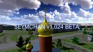 Сеймчан игра. Seymchan v1.024 (beta)