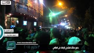 مصر العربية | حضور مكثف لمشجعي الزمالك على المقاهي