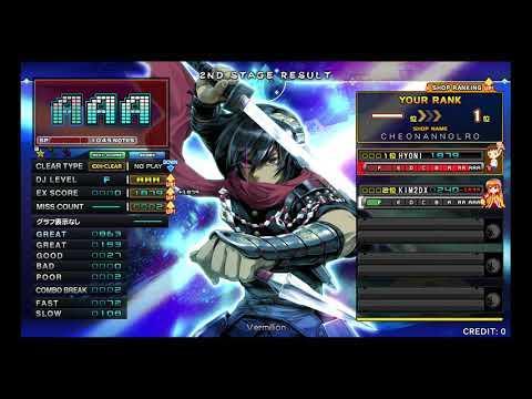 [AC] Beatmania IIDX 24 SINOBUZ - QQQ Course SPA 正規