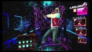 Dance Central Spotlight Lean Wit It, Rock Wit It Fierce