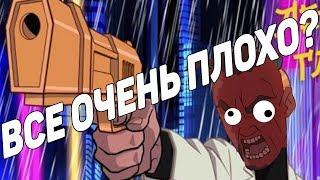 ВСЕ ОЧЕНЬ ПЛОХО? Мнение Zeurk'а о клипе Ленинград