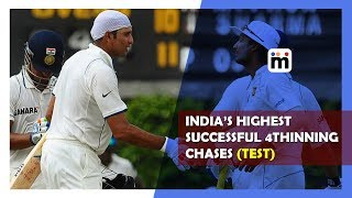 India's Highest Successful 4th Inning Chases Test | Mijaaj Sports News