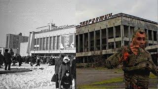 Припять ГОРОД СВЕТЛОГО БУДУЩЕГО или САМОЙ БОЛЬШОЙ ТРАГЕДИИ Чернобыль, зона отчуждения