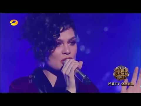 Jessie j sings Purple Rain on China the Singer from YouTube · Duration:  6 minutes 25 seconds