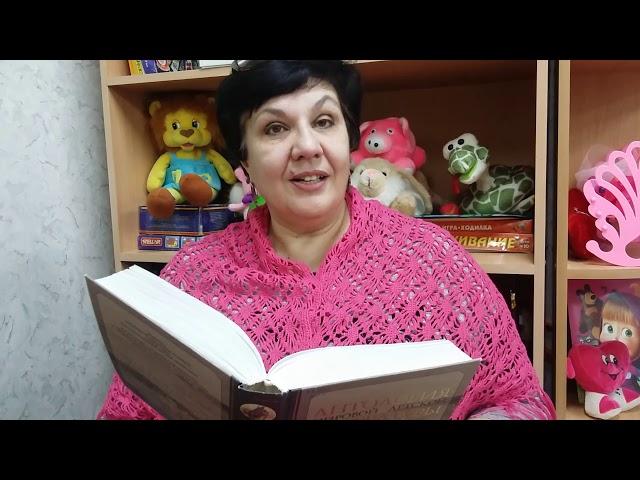 Изображение предпросмотра прочтения – ЛюдмилаРахматова читает произведение «Бабушкин внучек» М.И.Цветаевой