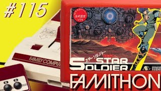Star Soldier (NES) REVIEW - FamiThon #115