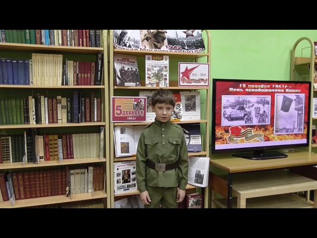 Изображение предпросмотра прочтения – АртемийГусейнов читает отрывок изпроизведения «Сын полка» В.П.Катаева