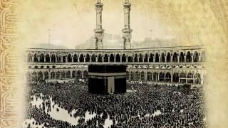 Verses in praise of Holy Prophet Muhammed (PBUH) (Arabic) No. 5