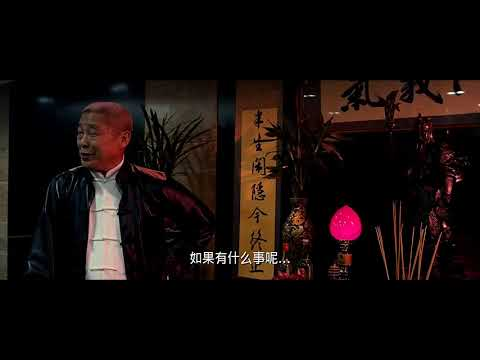 Jack Ma   Gong Shou Dao 2017 Full Movie 100 Minutes