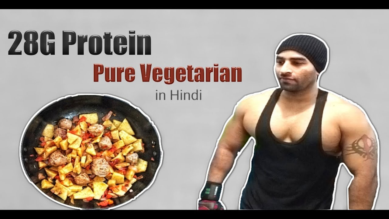 #health #Fitness Pure Vegetarian Bodybuilders recipe in Hindi | Vegan Protein | Harry fitness adda