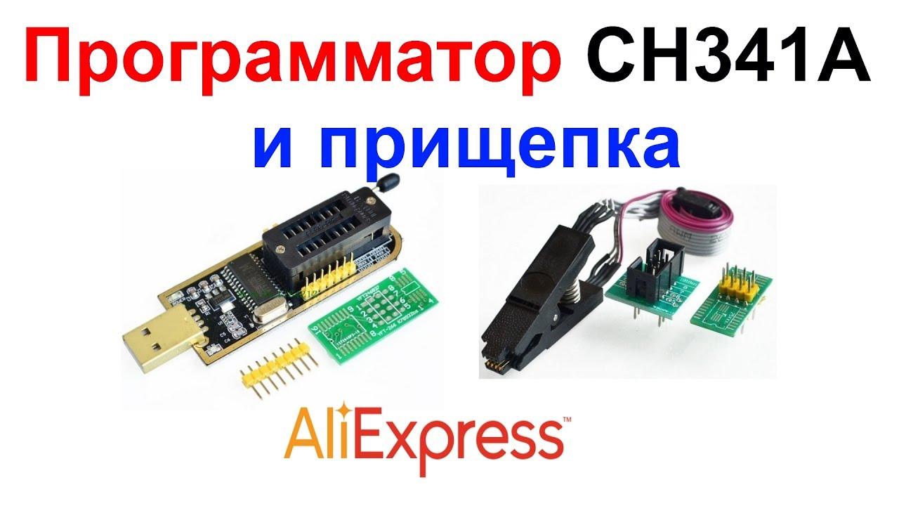 Plcc32 программатор своими руками фото 562